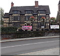 SJ4912 : Castle Gates House, Shrewsbury by Jaggery