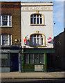 "TQ3582 : ""The Black Horse"" public house, Roman Road by Julian Osley"