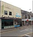 ST3187 : Juboraj, Newport by Jaggery