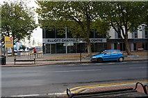 TA0827 : Elliott Chappell Health Centre on Hessle Road, Hull by Ian S