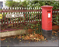 SK5803 : King Street / Leicester postbox Ref LE1 32, and garden railings by Alan Murray-Rust