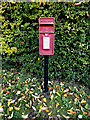 TM2560 : Low Street Postbox by Adrian Cable