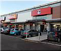 ST3486 : Phones 4U in Newport Retail Park by Jaggery