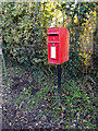 TM2693 : Church Road Postbox by Adrian Cable