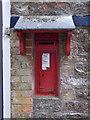 ST5706 : Melbury Sampford: postbox № DT2 138 by Chris Downer