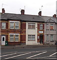 ST3089 : Newport Dental Care, Crindau, Newport by Jaggery