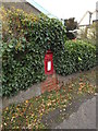 TM3775 : Halesworth Road Postbox by Adrian Cable
