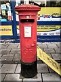 SJ9197 : Closed GR Postbox M34 200 by Gerald England
