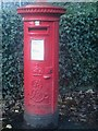 NY3704 : Post box, Lake Road, Ambleside by Graham Robson