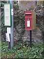 ST7408 : Hazelbury Bryan: a postbox has been moved by Chris Downer