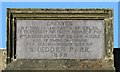 NT7334 : An inscription on the Shedden Park Gateway at Kelso by Walter Baxter