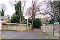 NZ1766 : Entrance to Walbottle Hall from Queens Road by Andrew Curtis