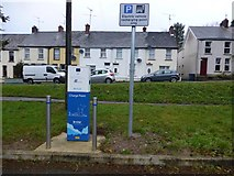 H4573 : Electric vehicle charge point, Omagh by Kenneth  Allen