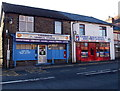 ST2291 : Crosskeys General Stores and post office by Jaggery