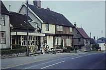 TM1763 : Aldous' Saddler's shop by Arthur Holifield