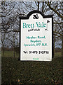 TM0438 : Brett Vale Golf Club sign by Adrian Cable