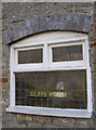 ST5655 : Glass Room by Neil Owen