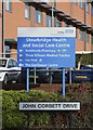 SO9085 : Stourbridge Health and Social Care Centre Sign, John Corbett Drive, Amblecote, Stourbridge by Terry Robinson