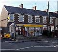 SS7696 : Bohgan Cimla Stores, Neath by Jaggery