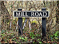 TG2301 : Mill Road sign by Adrian Cable