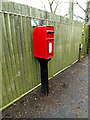 TG2300 : Tas Valley Postbox by Adrian Cable