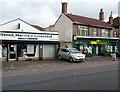 ST6071 : Silverman Chemist, Wells Road, Bristol by Jaggery