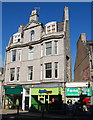 NJ9305 : 518-520 Union Street, Aberdeen by Bill Harrison