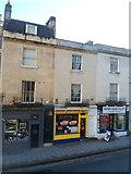 ST7565 : Yummy House, Bath by Jaggery