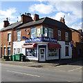 SK5543 : Royal Express convenience store by David Lally