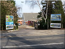 SK5907 : Entrance to Leicester Outdoor Pursuits Centre by Mat Fascione