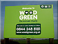 TL2568 : Wood Green Animal Shelter sign by Adrian Cable