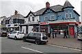 ST1380 : Spar and NatWest, Radyr, Cardiff by Jaggery