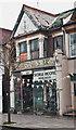 TQ3091 : Former menswear shop, Myddleton Road by Jim Osley