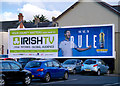 J5081 : Advertising hoardings, Bangor by Rossographer
