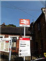 TM4290 : Beccles Railway Station sign by Adrian Cable