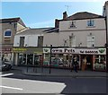 ST8745 : Town Pets and Batchelors bicycle shop, Warminster by Jaggery