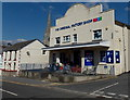 SN4006 : The Original Factory Shop in Kidwelly by Jaggery
