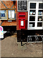 TM1274 : Post Office Norwich Road Postbox by Adrian Cable