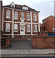 SJ4912 : Bowdler's House Dental Practice, Shrewsbury by Jaggery