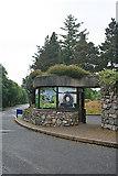 C0323 : Entrance Kiosk by Anne Burgess