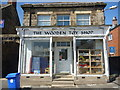 NU1033 : Northumberland Townscape : The Wooden Toy Shop, Belford by Richard West