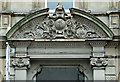 NS5965 : Merchants' House door detail by Thomas Nugent