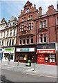 ST3188 : Greggs Bakery, High Street, Newport by Jaggery