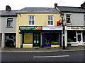 G8839 : Sinn Féin Office  / Manorhamilton Show Office by Kenneth  Allen