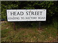 TM0321 : Head Street sign by Hamish Griffin
