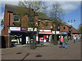SK5056 : Post Office and shops, Kirkby in Ashfield by JThomas
