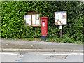 SK1705 : Hopwas postbox ref B78 65 by Alan Murray-Rust