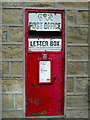 SE1010 : Post office letter box,Holmfirth Road by Humphrey Bolton