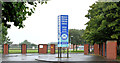 J3473 : Ormeau Park entrance, Belfast by Albert Bridge