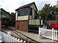 SK1901 : Knapford signal box by Richard Hoare